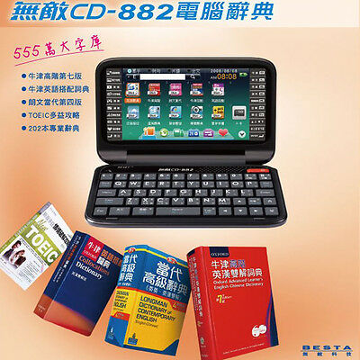 [Express to Worldwide] Besta CD-882 light English Chinese Electronic Dictionary