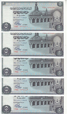 EGYPT 1 EGP 1978 P-44 SIG//IBRAHIM #15 LOT X5 UNC NOTES  *//*