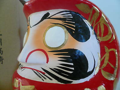 """Japanese 8""""H Red Daruma Doll for Luck & Good Fortune, Make Wishes/Made in Japan"""