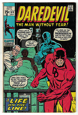 Marvel Comics DAREDEVIL Issue 69 A Life On The Line! Black Panther Appears VG/F