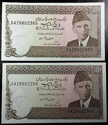 PAKISTAN: Lot of 2 Consecutive 5 Rupees 1981-82, P-33 *UNC*◢ FREE COMBINED S/H ◣