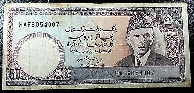 PAKISTAN: 1981-82 50 Fifty Rupees Banknote, P-35 ◢ FREE COMBINED S/H ◣