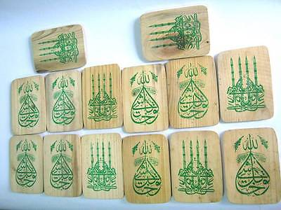 Old Islamic / Arabic Wooden Plates , Lot Of 14 Pieces .