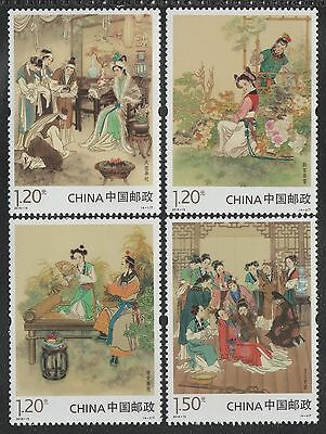 CHINA 2016-15 THE DREAM OF RED MANSIONS stamp set of 4, Mint NH