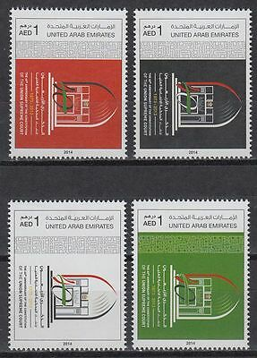 UAE 2014 ** Mi.1142/45 Verfassungsgericht constitutional union supreme court