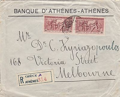 Stamps Olympic Games 1906 Greece on Bank of Athens cover sent 1908 to Australia