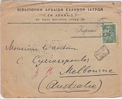 Stamp Olympic Games 1907 on Library Ancient Greek Doctors cover to Australia
