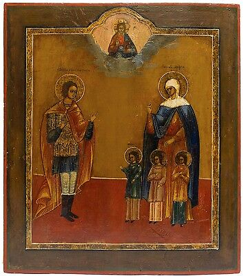 Old Antique Russian Icon of Saint Christopher & Saint Sofia, 19th c