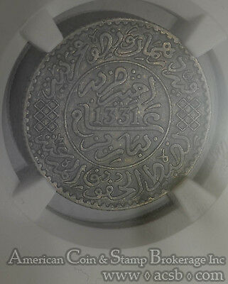 Morocco 1/4 Rial AH1331 Pa AU Details NGC silver Y#31 Even Grey Tough Type