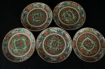 """Great old Chinese Famille Rose plate, 1 of 5, 5"""" [Y8-W7-A9-E8]"""