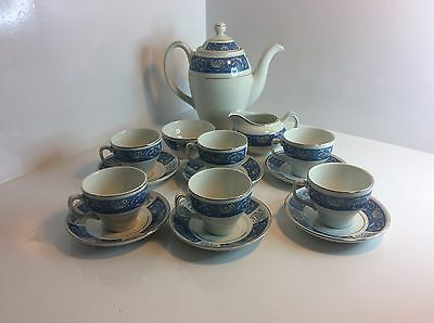 Vintage Wood & Sons Coffee Set
