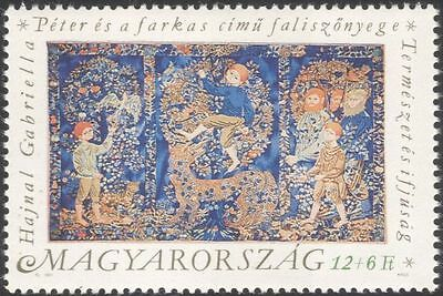 Hungary 1991 Music/Tapestry/Peter/Wolf/Folk Tales/Fairy Stories 1v (n44949)