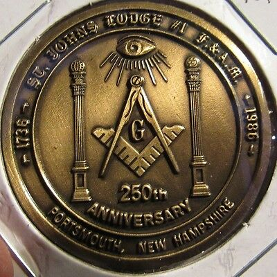 1986 Portsmouth, NH Masonic Lodge 250th Anniversary Token Coin - New Hampshire