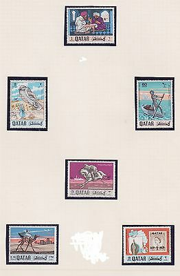1968 Qatar 10 Anniversary Of Postal Service Scribe Carrier Pigeon Postman Mnh