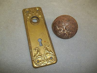 Vintage Rustic Deco Metal Shabby Chic Door Knob & Keyhole Backplate