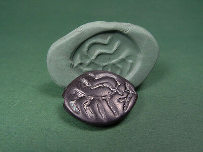 Ancient Bead Engraved Deer Image Steatite Greco-Phoenician 800-500 Bc