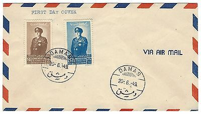 SYRIA 1949 Revolution FDC cover *ERROR postmark 10 days BEFORE issue date!