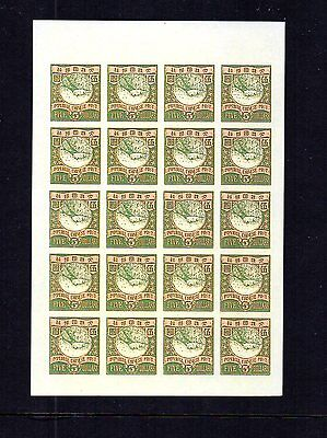 China 1907-08 $5.00 Wild Goose Sheet Of 20 Reproduction, Copy, Forgery. Unused.