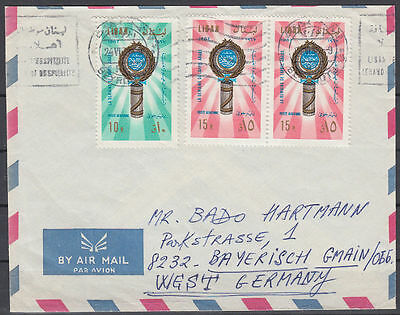 1970 Lebanon Cover to Germany, Arab League [cm752]