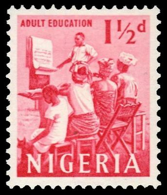 """NIGERIA 103 (SG91) - Cultural Heritage """"Adult Education"""" (pa80483)"""