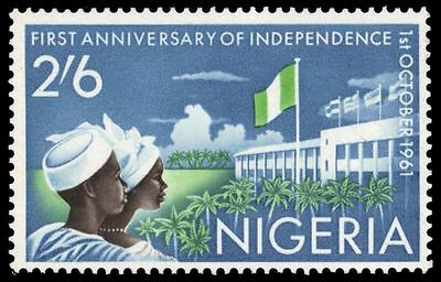 """NIGERIA 122 (SG110) - Independence """"Government Building"""" (pa80498)"""