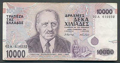 Greece - 1995 10,000 Drachmaes. P.206a. aVF.