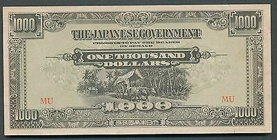 Malaya - ND 1945 1,000 Dollar. P.M10b. Japanese Occupation. UNC.