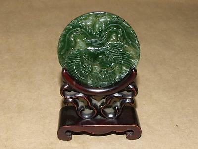 VTG Petite Carved Chinese Green Jade Phoenix Bird See Through Disc on Wood Stand