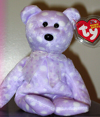 Ty Beanie Baby ~ TOAST the Bear ~ MINT with MINT TAGS ~ RETIRED
