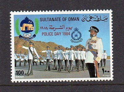 Oman 1984 National Police Day UM (MNH)