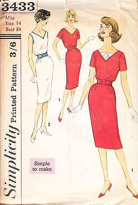 "Vintage 1950s Slim One Piece Dress Bust 34"" Sewing Pattern"