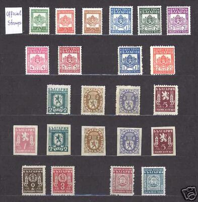 Bulgaria 1942 - 1950 Official Stamps - Complete Mnh **