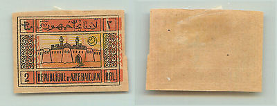 Azerbaijan, 1919, SC 6, mint, orange, shifted. rta1947a6