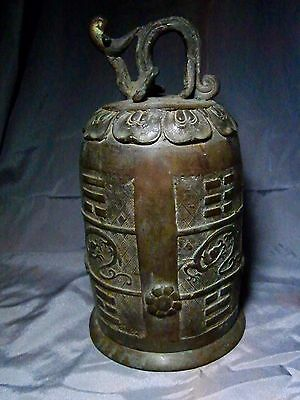 "Japanese Antique Old Bronze Hanging Bell 8"" Flower Carved Buddhism Temple"