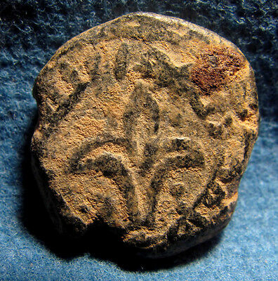 Umayyad Post Reform- Anonymous, c. 78 - 85 AH / AD 698 - 750. AE-Fals with LILY.
