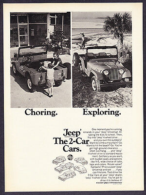 """1969 Jeep Universal photo """"For Choring. Exploring."""" promo print ad"""