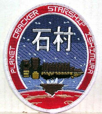 DEAD SPACE Logo - Starship Ishimura patch - Uniform Aufnäher