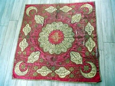 Antique Oriental Ottoman Islamic Tugra Metallic  Embroidery 18Th-Century Floral
