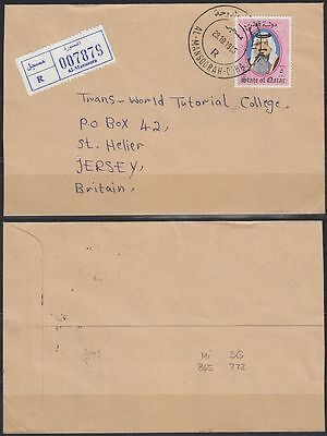 1989 Qatar R-cover to Jersey, AL-MANSOORAH cds and label [bl0042]