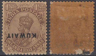1923 Kuwait Mi.A3 */MLH, 1 ½ A. chocolate, with inverted overprint [sr2904]
