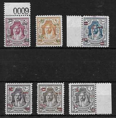 TRANSJORDAN  SG 328/33 1952 HIGH VALUE SURCHARGES   50 ON 50 TO 1d ON £1  V.FINE