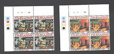 Zimbabwe 2005 Hiv Aids Prevention 1B Blocks Mnh