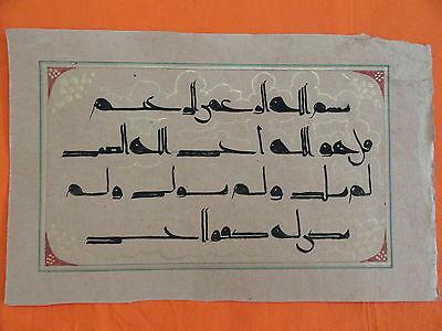 Islamic Hadia Kalma Work On Paper Calligraphy Hand Written Golden Work Im198