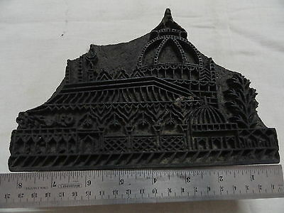 Islamic Antique Mecca Madina Hand Carved Wooden Textile Printing Stamp W753