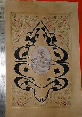 Islamic Calligraphy Document Khwaja Moinudin Chisti Painting Golden Work Im303