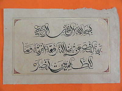 Islamic Hadia Kalma Work On Paper Calligraphy Hand Written Golden Work Im173