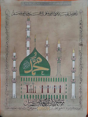 Islamic Holy Place Madina Painting Golden & Colour Hand Work Kalma Work Im388