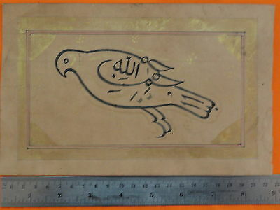 Islamic Arabic Kalma Calligraphy Figure Art Illustration Painting Rare Im295