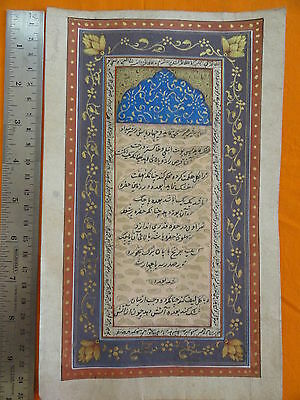 Islamic Hadia Kalma Work Hand Written Golden Colour Work Rare Collectible Im376