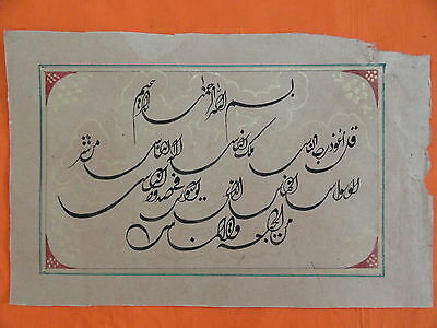 Islamic Hadia Kalma Work On Paper Calligraphy Hand Written Golden Work Im195